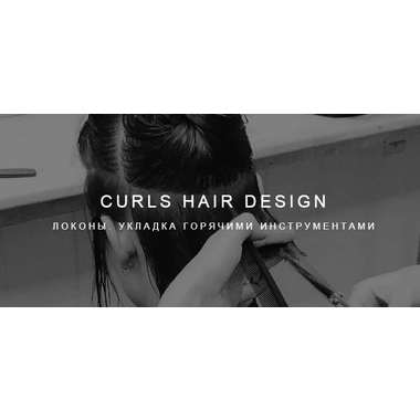 Curls hair design